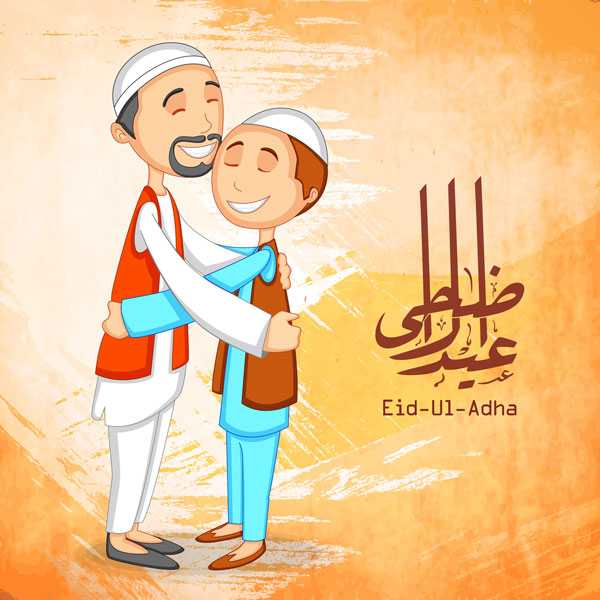 Eid al Adha 2019: What is Eid ul-Adha?
