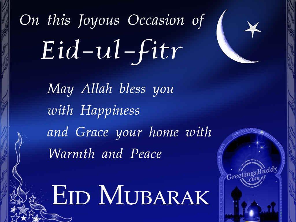 Top 2nd Eid Al-Fitr 2018 - eid-al-fitr-text-messages  Trends_952942 .jpg