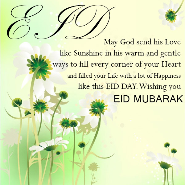 Popular Exclusive Eid Al-Fitr Greeting - eid-messages  Best Photo Reference_496426 .jpg