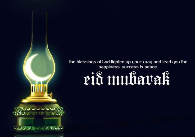 Happy eid mubarak sms 2018 eid mubarak greetings m4hsunfo Images