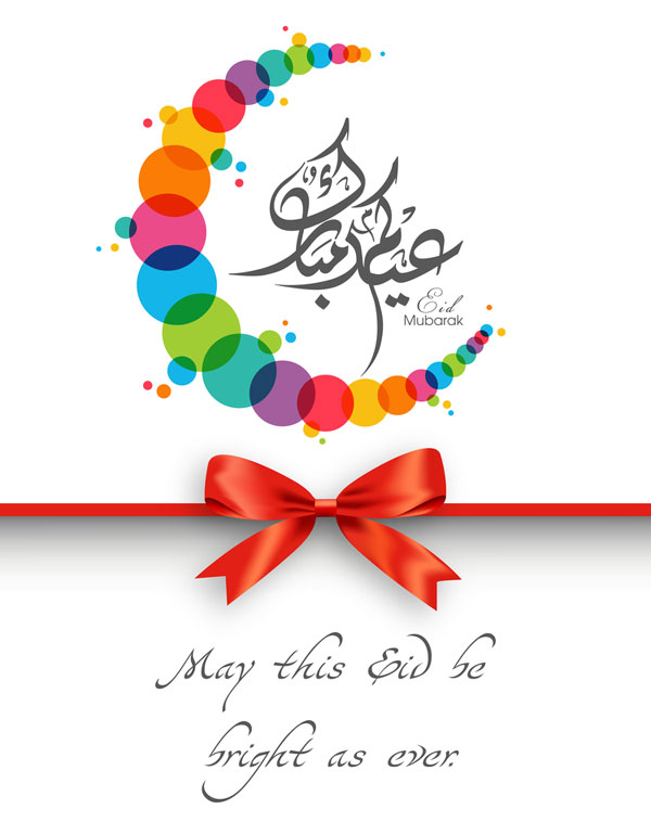 Popular eid mubarak messages 2018 m4hsunfo