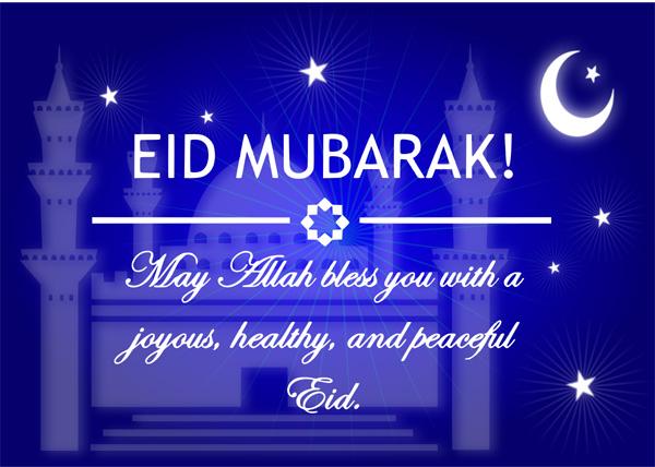 Happy eid mubarak sms 2018 eid mubarak sms m4hsunfo