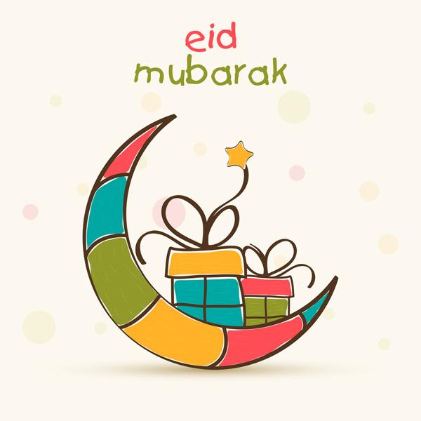 eid mubarak greeting cards 2020