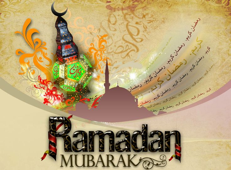 Ramadan kareem greetings 2018 m4hsunfo
